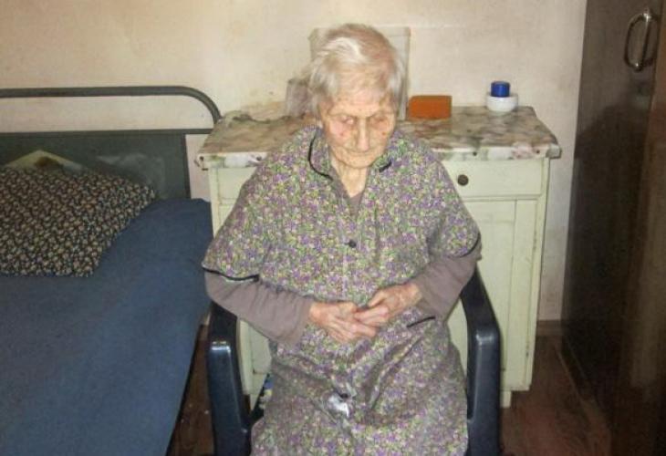 105-годишната баба Калина: Давай на душата си каквото иска, защото ще дойде време, когато нищо да не ще!