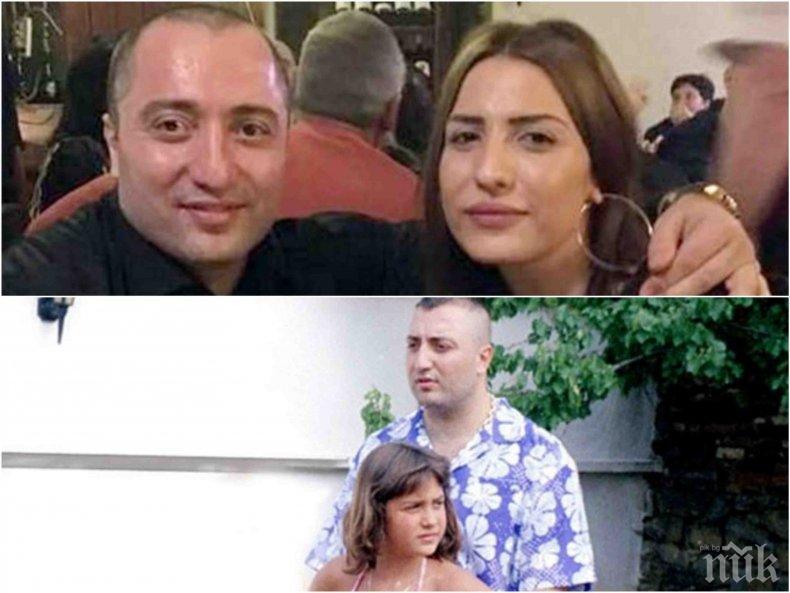 Дъщерята на Митьо Очите изчезна след арестите – Станислава отменила сватбата си (СНИМКИ)