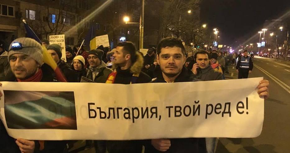 Велика снимка! 100 000 румънци отправиха поглед към България и отсякоха: Ваш ред е!