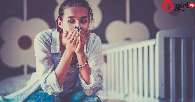 Изповед на отчаяна майка: Дъщеря ми загуби невинността си на 14-годишна възраст и след това имаше кошмар
