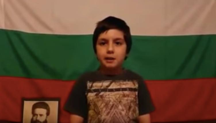 Браво! Малко българче в чужбина рецитира стихове на Ботев (ВИДЕО)