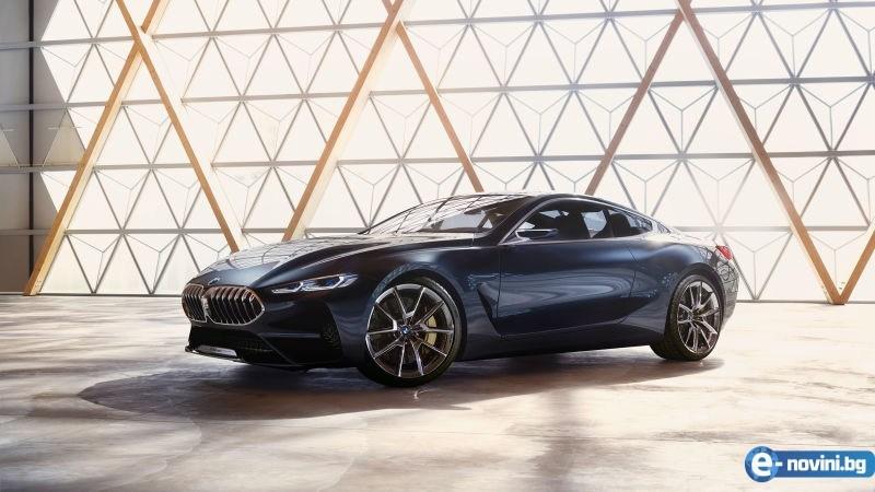 Вижте официалната премиера на BMW 8-series! Истински звяр (видео)