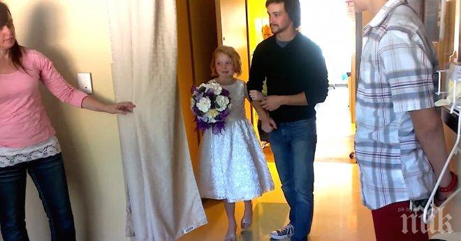 Последното желание на татко ѝ е да я види омъжена! Когато разбрах какво са направили, възкликнах: О, Боже мой!