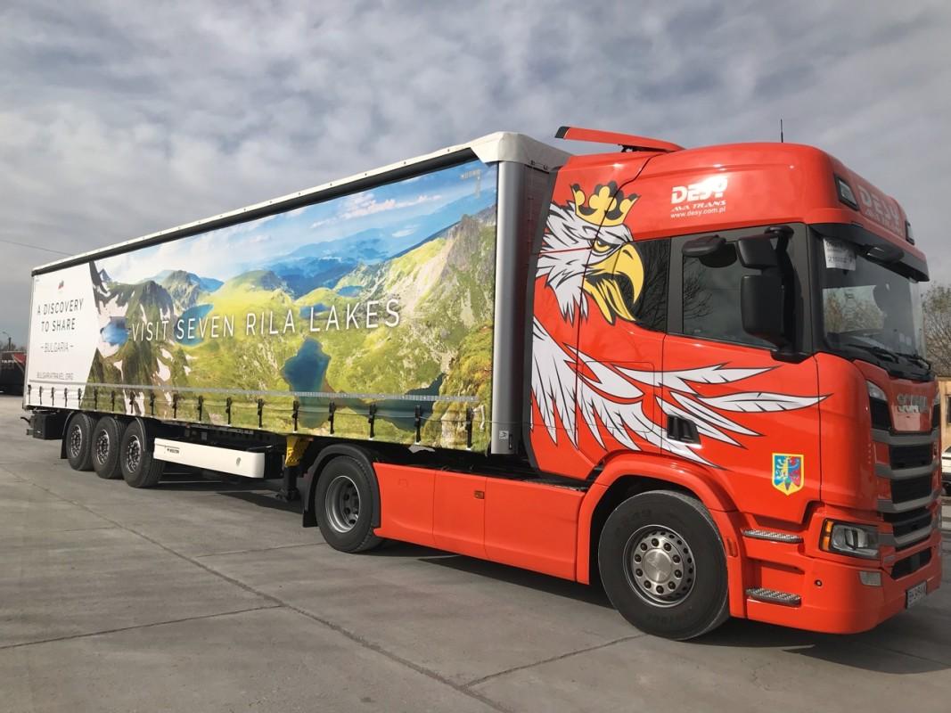 Камиони от Видин рекламират България
