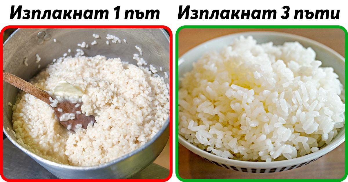 9 храни, които мием неправилно