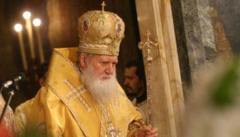 Патриарх Неофит: Бог да пази България