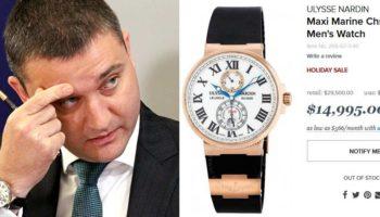 """""""Откъде са парите? Влади Горанов с часовник Ulisse Nardin за $15 000"""""""