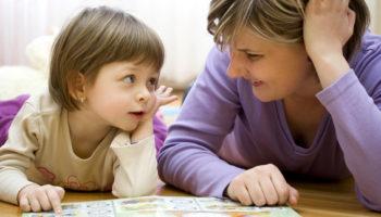 """""""Една история, която всеки родител трябва да прочете"""""""