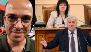 """""""Синът на Спас Гърневски е на площада, зове го: Татко, напусни ГЕРБ!"""""""