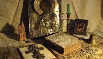Молитви за здраве, изцеление, изцеление на ближния