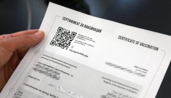 Хайки по обектите на закрито, започват санкции и глоби за липса на сертификати от днес