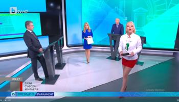 """Зрелище по bTV: Сидеров отказа дебат, Луна напусна демонстративно, Тошко Йорданов пита Цънцарова: """"Вие на луда ли се правите?"""""""